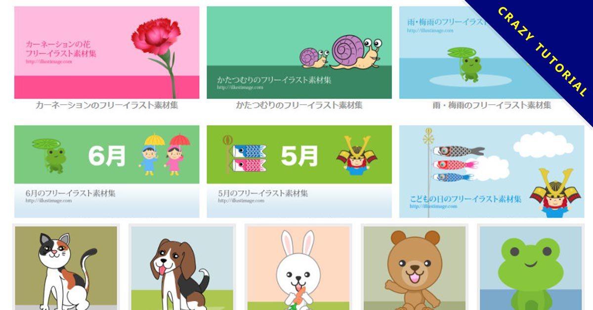 【免费素材库】27套超实用免费素材库下载,新手必收藏素材