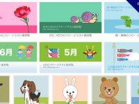 [ 免費PNG ]  illustimage日本可愛素材圖庫,素材免費下載