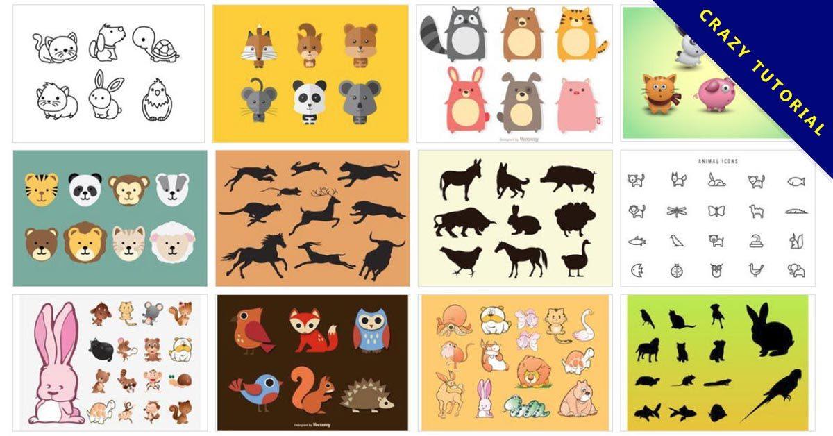 [ AI動物素材 ]  144套illustrator動物矢量圖 / 動物圖庫 / 手繪向量圖
