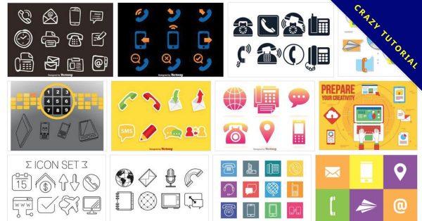 【電話ICON】70套illustrator 手機ICON下載 ,電話圖案推薦款
