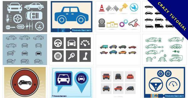 【汽車ICON圖示】72組illustrator 汽車圖示下載,汽車圖案推薦款