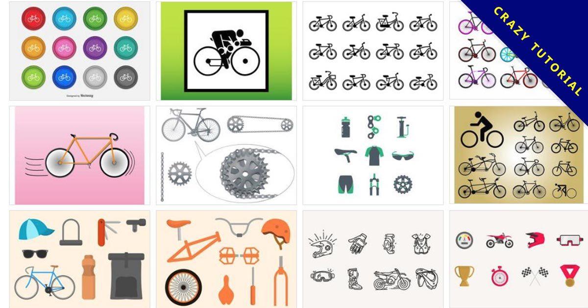 【腳踏車圖案】70套illustrator 腳踏車圖案下載,腳踏車圖示推薦