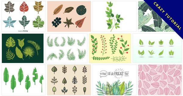 【葉子素材】70套 illustrator AI葉子素材下載,葉子圖案專用款
