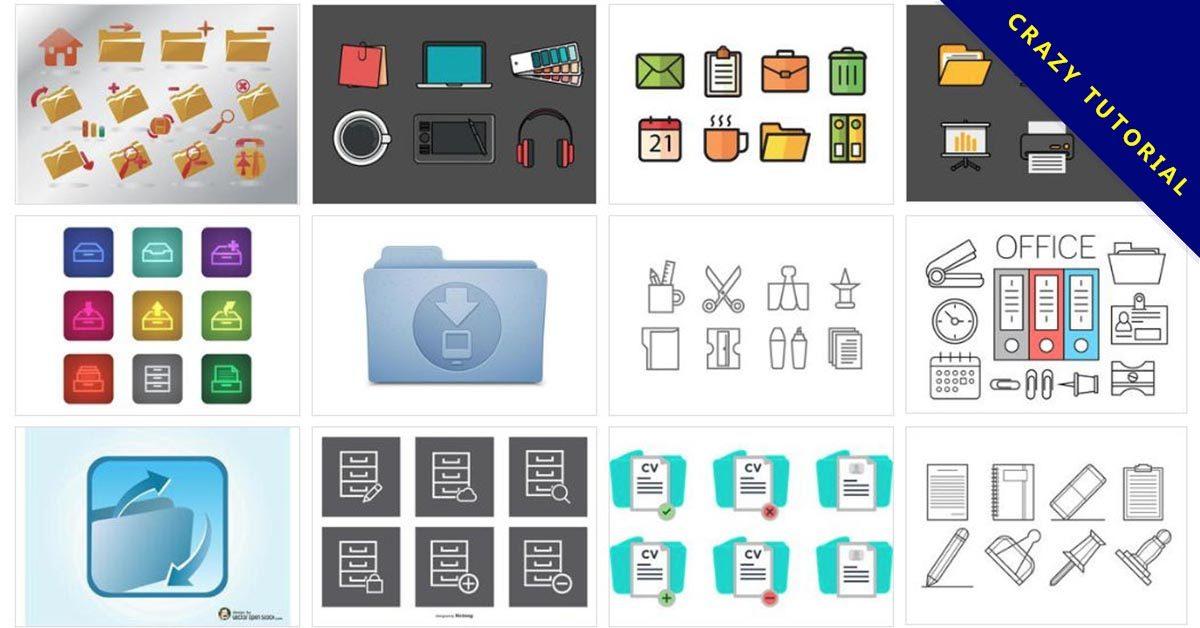 [ 資料夾製作 ]  70套illustrator 資料夾圖示下載 / 資料夾圖案製作