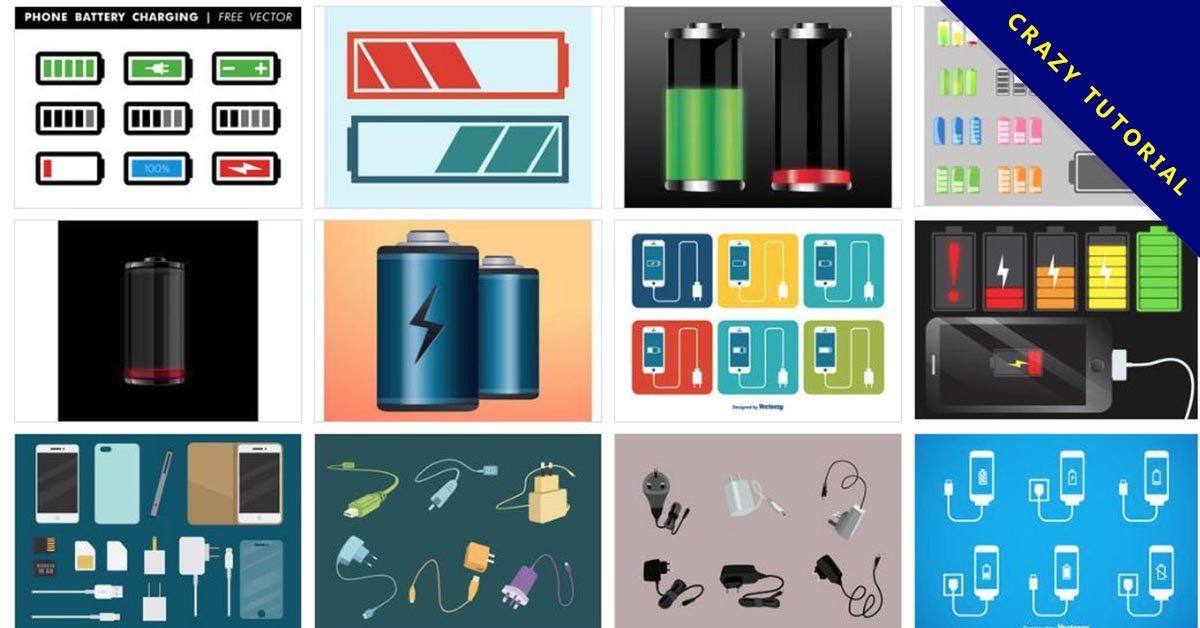【電池圖案】40套illustrator 手機電量充電圖案下載