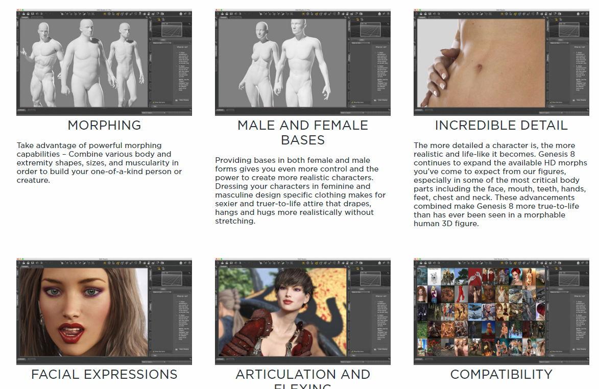 【3D人物建模】DAZ Studio 3D人物模型制作软体下载,虚拟人物制作推荐