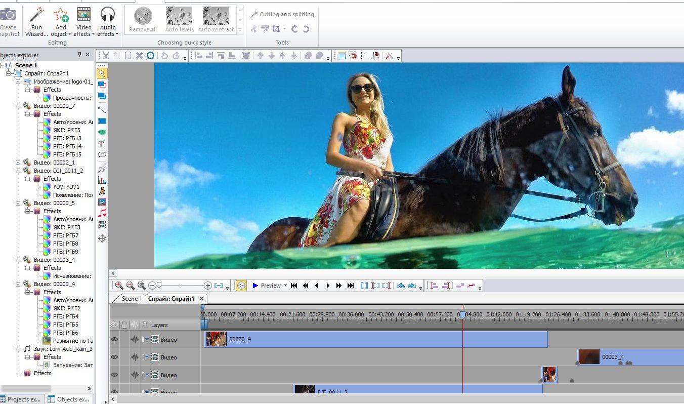 【影片制作】VSDC Video 专业影片制作软体,WINDOWS影片编辑工具。