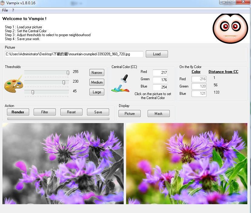 【抽色照片】Vampix 抽色照片软体免费下载,一键局部着色。
