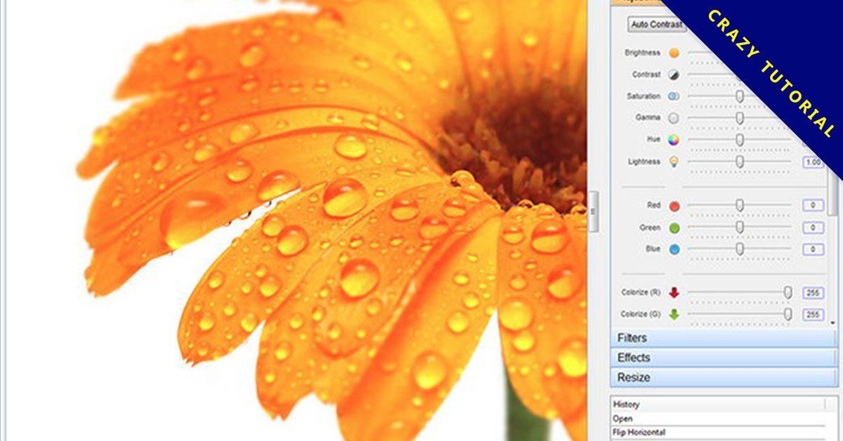 【相片後製】PC Image Editor 相片後製軟體,自動調整色階、對比和亮度。