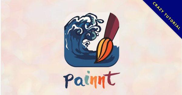 【相片濾鏡】Painnt 相片濾鏡軟體電腦版下載,包括漫畫濾鏡、藝術濾鏡。