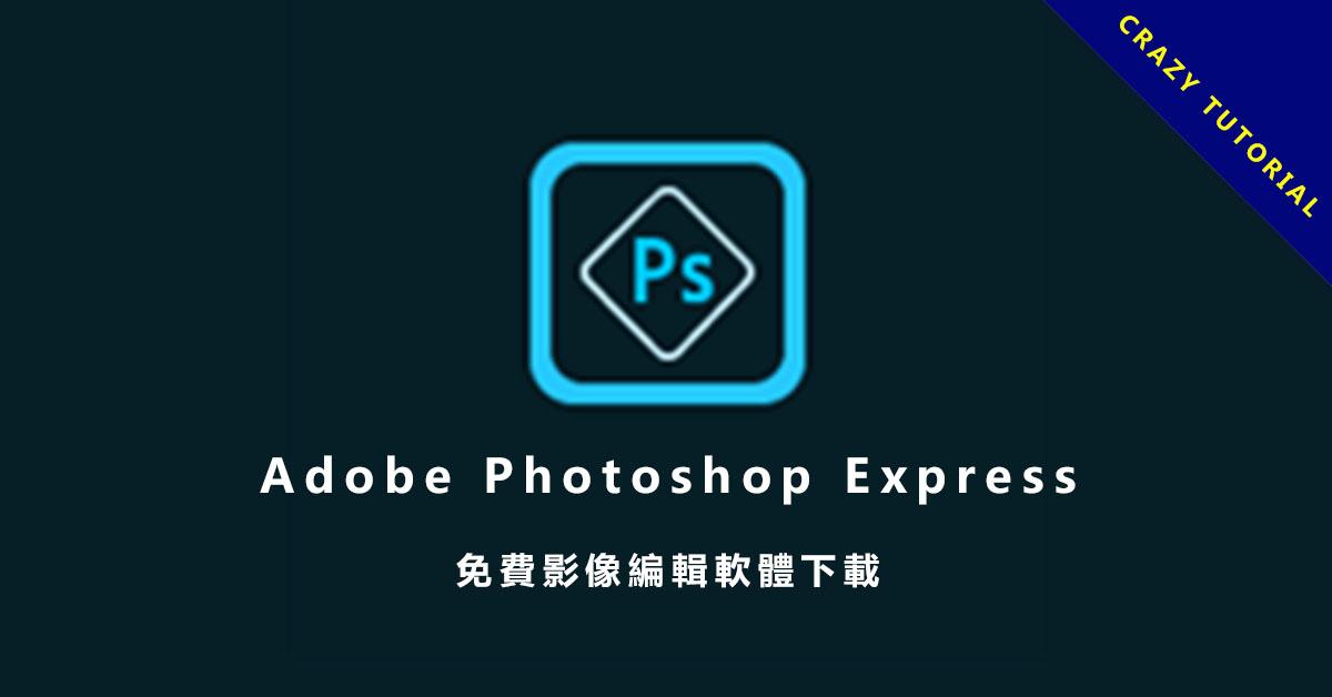 sketchup 中文 版 免費 下載