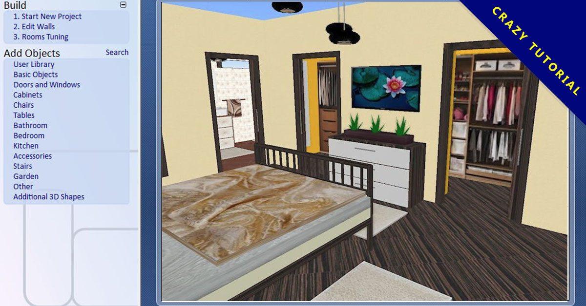 【房間設計軟體】Room Arranger 房間設計軟體下載,房間配色通通自己來