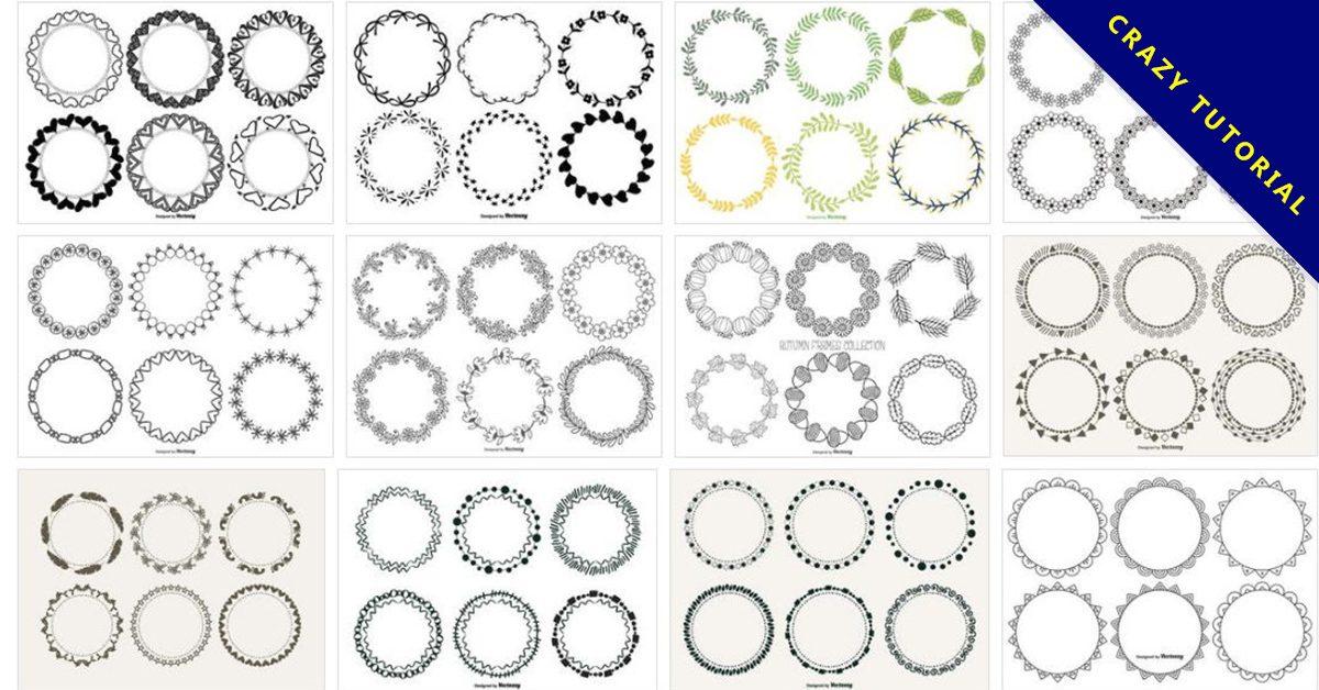 【可愛邊框】70套illustrator 可愛邊框素材下載,花邊素材推薦款