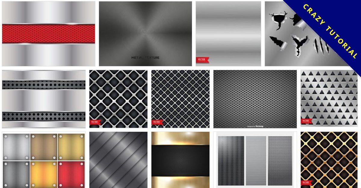 [ 金屬質感 ]  70套 illustrator 工業風壁紙下載 / 金屬材質背景 / 金屬桌布