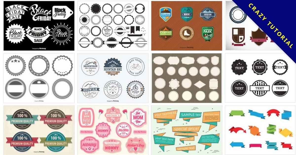 [ 徽章素材 ]  75套illustrator 徽章製作素材 / 徽章圖案製作