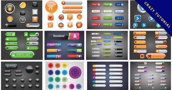 【按鈕素材】101套 illustrator 按鈕設計素材下載,按鈕圖片推薦