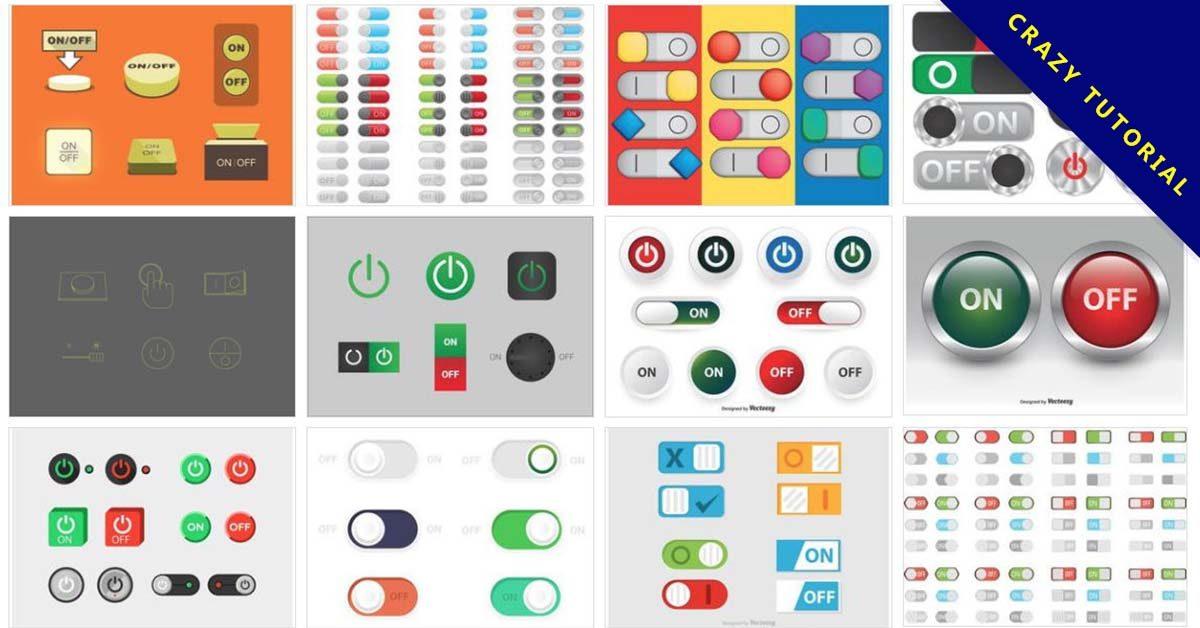 【開關圖示】35套illustrator 按鈕開關圖案下載,開關符號推薦