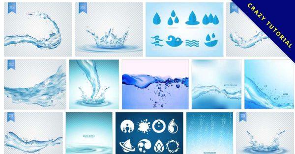 【水滴素材】71套高畫質illustrator 水滴素材下載