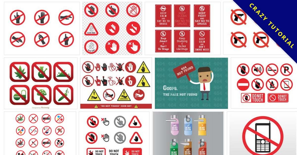 [ 禁止符號 ] 100套 illustrator 禁止標誌圖案下載 / 禁止進入符號
