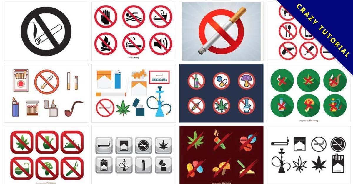 [ 禁菸貼紙 ]  25套 illustrator 禁菸標誌圖片下載 / 禁止吸菸圖案製作