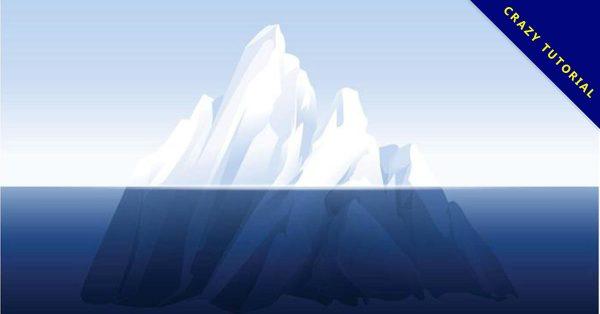 【冰山圖片】30套 Illustrator 冰山素材下載,冰山背景圖推薦款
