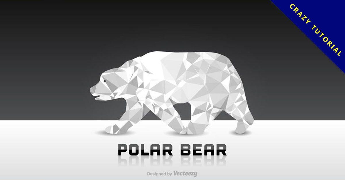【北極熊卡通圖】28套 Illustrator 北極熊Q版圖下載,北極熊圖案推薦款