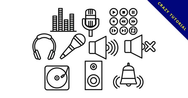 【喇叭符號】34套 Illustrator 喇叭icon下載,喇叭圖案推薦款