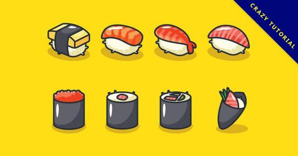 【壽司圖片】36套 Illustrator 壽司卡通圖下載,壽司圖案推薦款