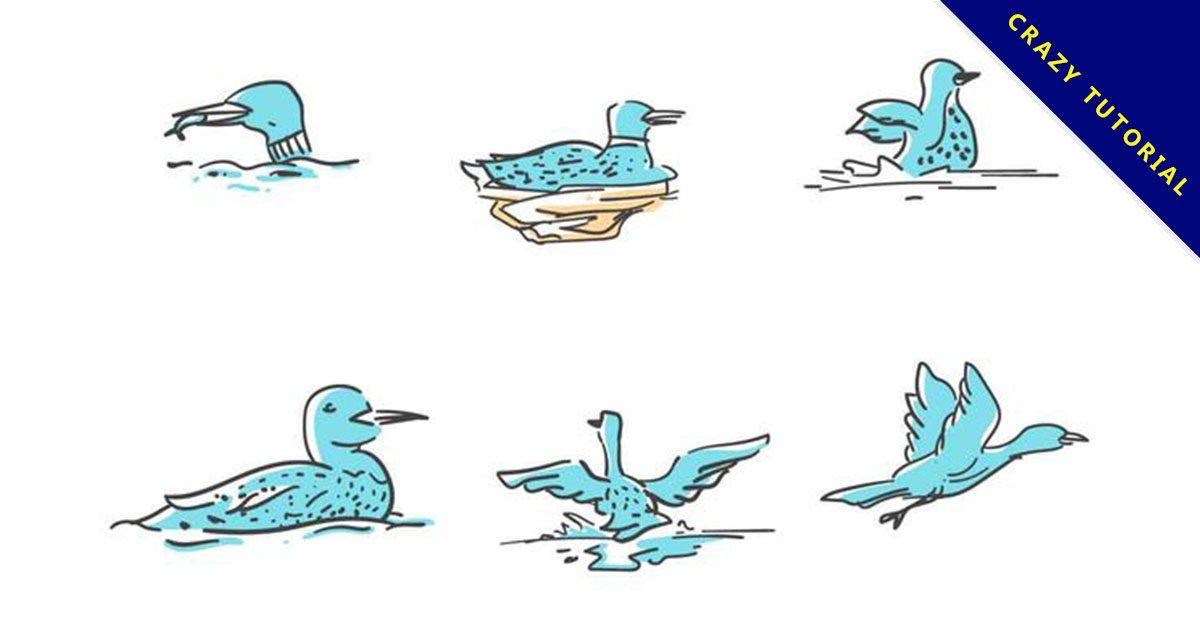 【天鵝圖片】38套 Illustrator 天鵝圖案下載,天鵝素材推薦款