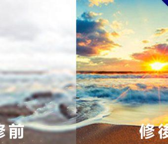 【修片軟體】PhotoPad 免費專業修照片軟體,新手初學必備款