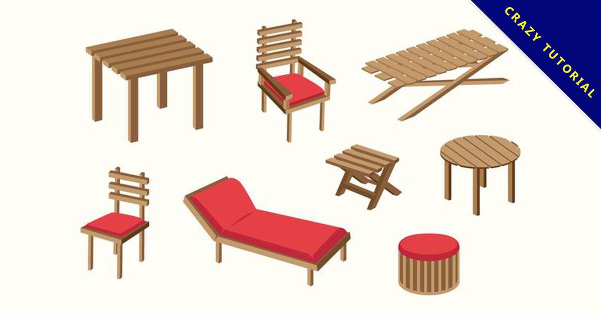 【椅子素材】34套 Illustrator 椅子卡通下載,椅子圖片推薦款