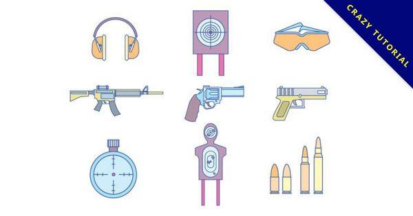 【槍圖片】32套 Illustrator 槍素材下載,槍圖案推薦款