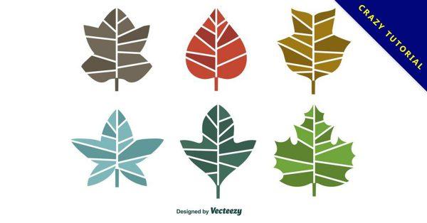 【樹葉圖案】32套 Illustrator 樹葉素材下載,樹葉圖片推薦款