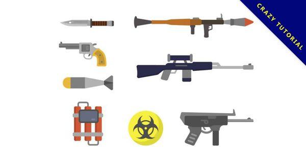【武器素材】32套 Illustrator 武器圖片下載,武器符號推薦款