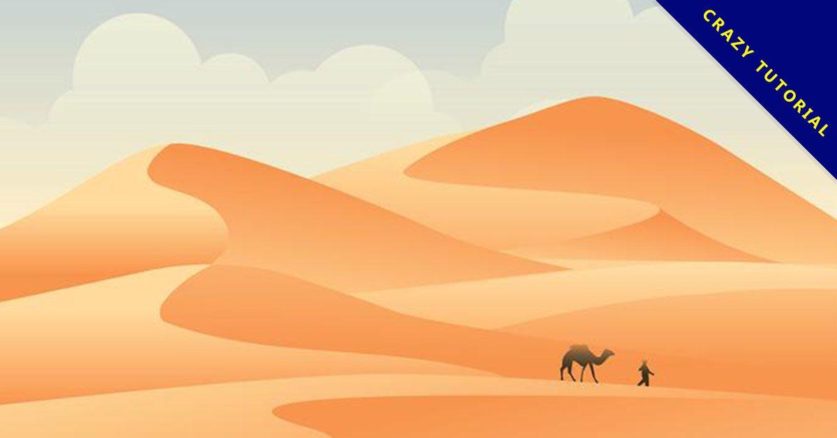 【沙漠圖片】32套 Illustrator 沙漠素材下載,沙漠背景推薦款