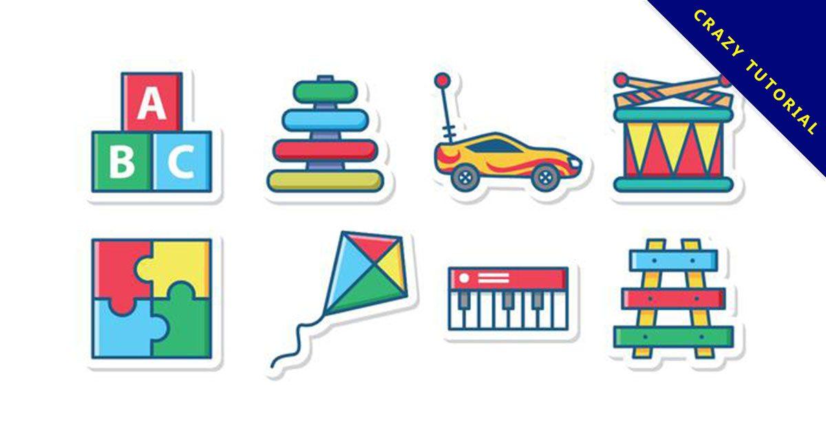 【玩具圖案】34套 Illustrator 玩具素材下載,玩具logo推薦款