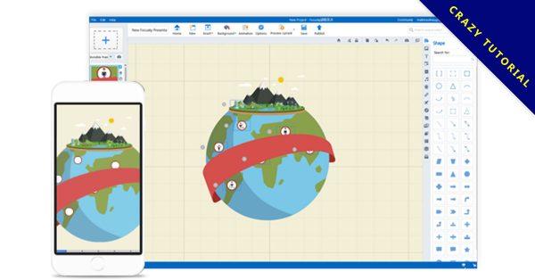 【簡報製作】Focusky PRO 專業簡報製作軟體,如何做好簡報就用這套