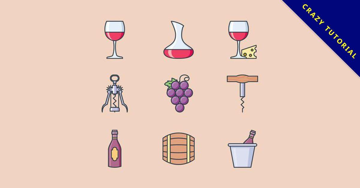 【紅酒圖片】31套 Illustrator 紅酒照片下載,紅酒素材推薦款