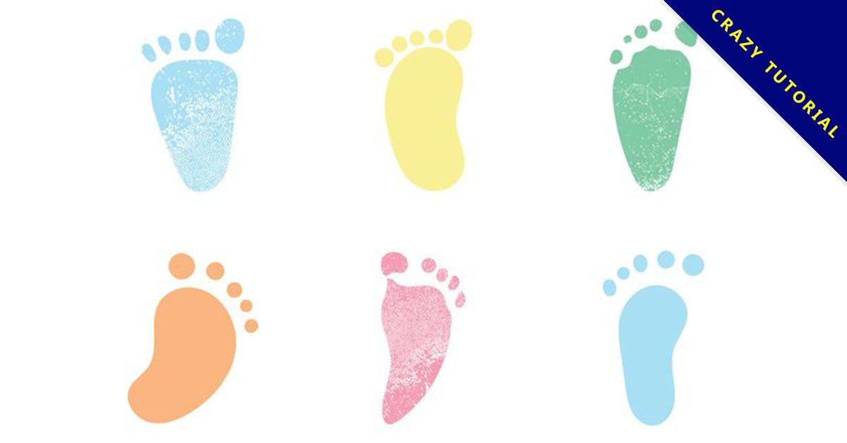 【腳印圖案】35套 Illustrator 腳印符號下載,腳印素材推薦款