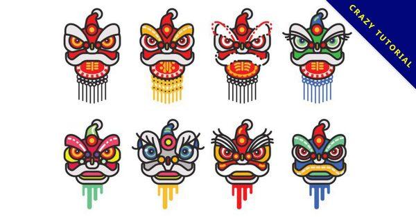 【舞龍舞獅圖案】32套 Illustrator 舞龍舞獅q版圖下載,舞龍舞獅素材推薦款