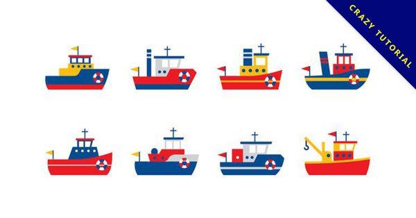 【船卡通圖】35套 Illustrator 船素材下載,船圖案推薦款