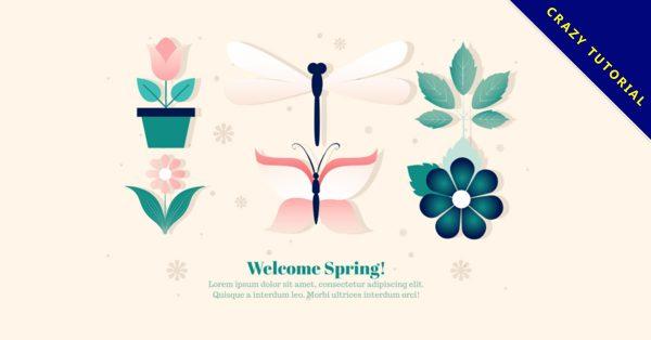 【蜻蜓圖案】39套 Illustrator 蜻蜓卡通圖下載,蜻蜓圖畫推薦款