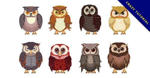 【貓頭鷹圖案】60套 Illustrator 貓頭鷹 q 版圖下載,貓頭鷹卡通圖推薦款