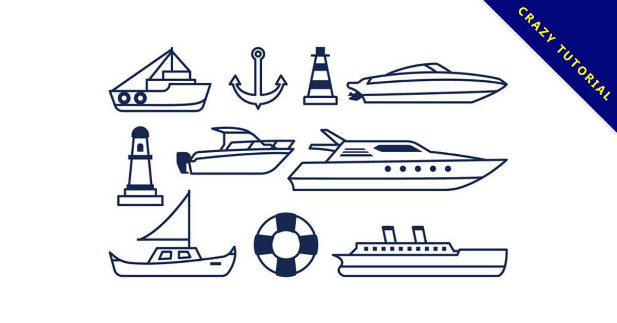 【郵輪卡通圖】31套 Illustrator 郵輪圖片下載,郵輪照片推薦款