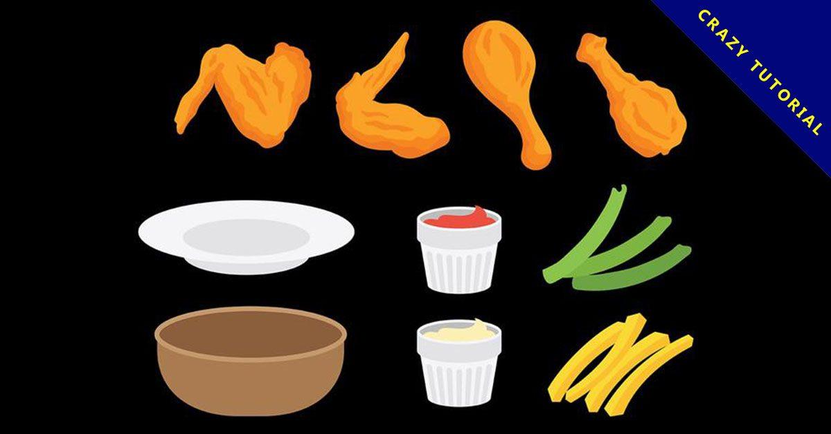 【雞腿圖片】36套 Illustrator 雞腿圖案下載,雞腿照片推薦款