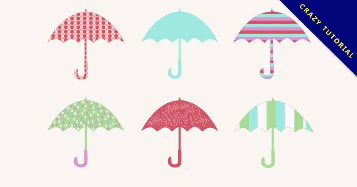 【雨傘圖案】32套 Illustrator 雨傘符號下載,雨傘插畫推薦款