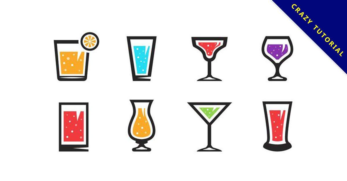 【飲料圖案】34套 Illustrator 飲料素材下載,飲料插圖推薦款