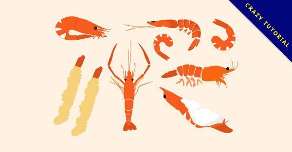 【龍蝦圖片】35套 Illustrator 龍蝦圖案下載,龍蝦圖型推薦款