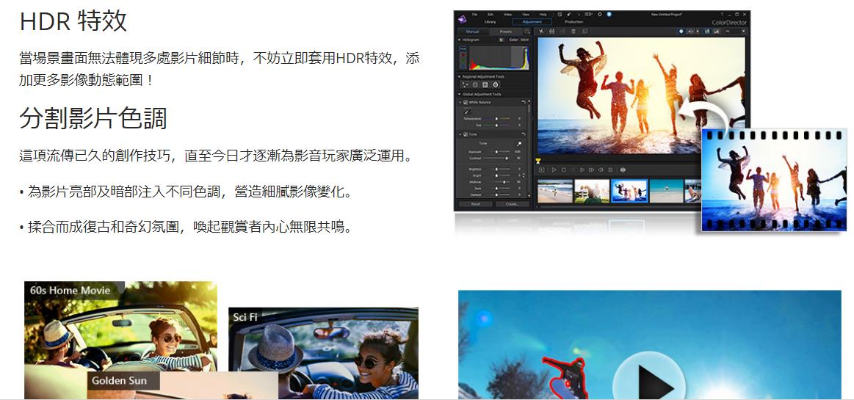 【影片调色】Colordirector 6 专业影片调色软体下载