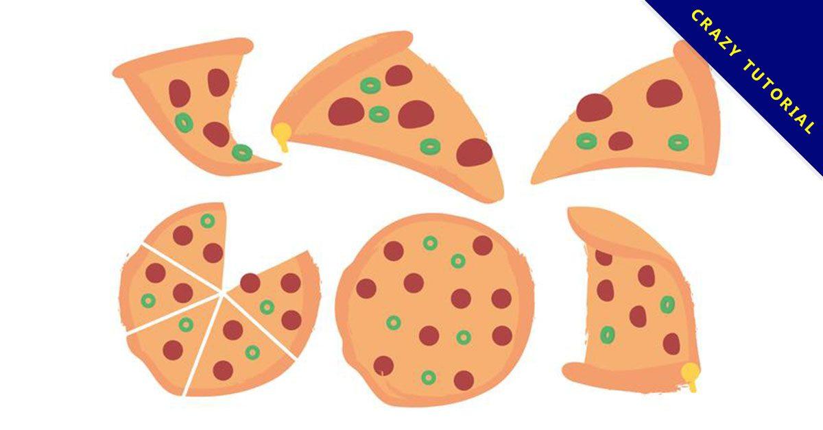 【披薩圖片】35套 Illustrator 披薩卡通下載,披薩圖案推薦款